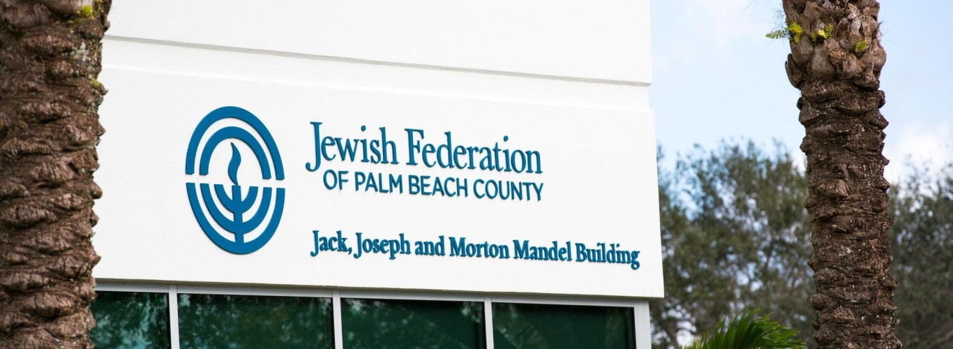 The Jewish Federation Of Palm Beach County Dedicates New Jack, Joseph And Morton Mandel Building