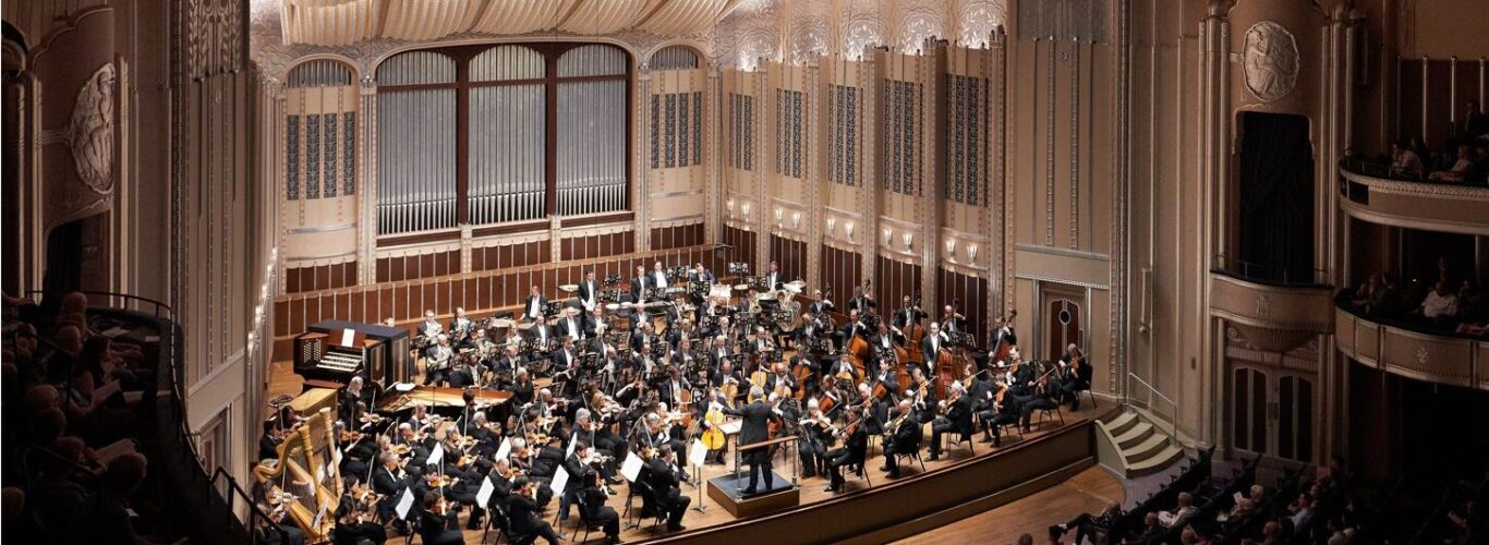 CLO091919 072 Select (c) Roger Mastroianni 2019 Orchestra Small